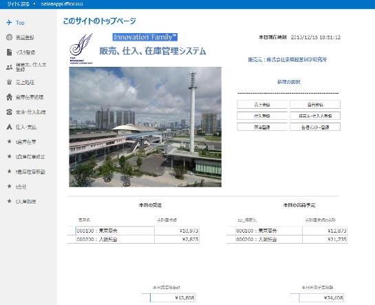 Accessweb_1s